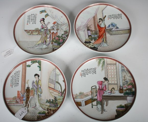 11: A Set of 4 20th C Chinese Famille Rose Plates