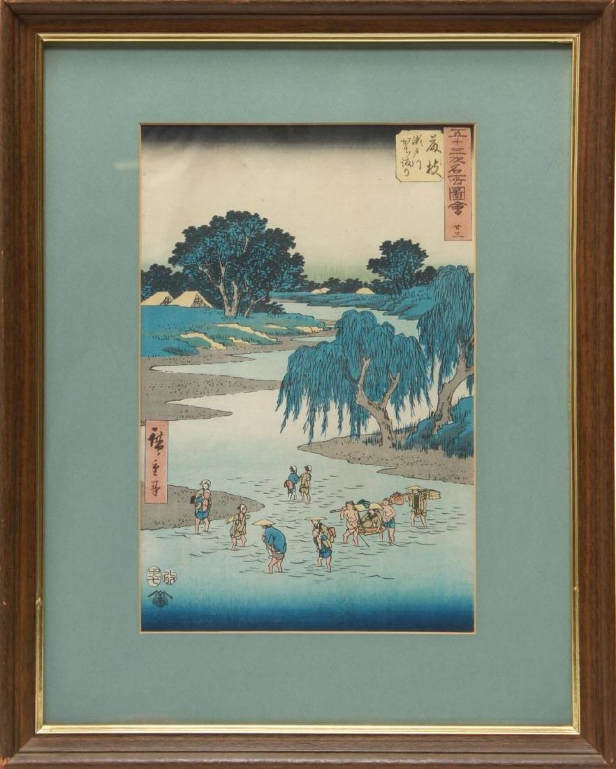 Ando Hiroshige Japanese River Crossing Wood Block