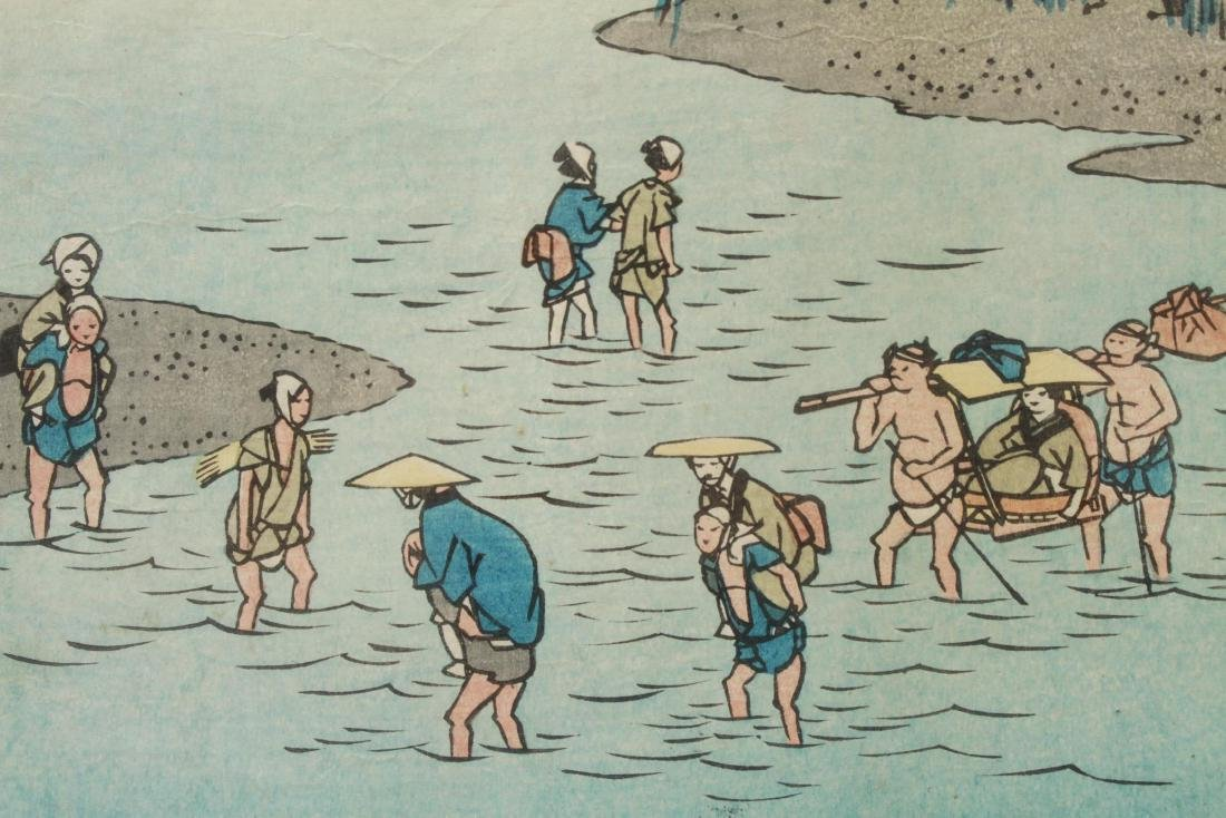 Ando Hiroshige Japanese River Crossing Wood Block - 2