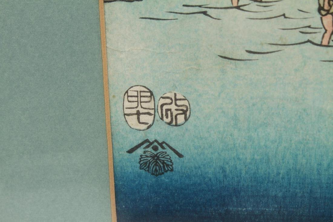 Ando Hiroshige Japanese River Crossing Wood Block - 3