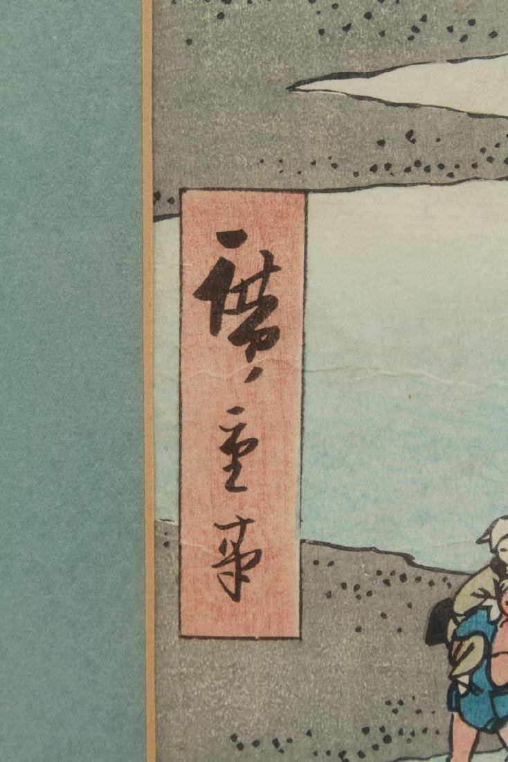 Ando Hiroshige Japanese River Crossing Wood Block - 4