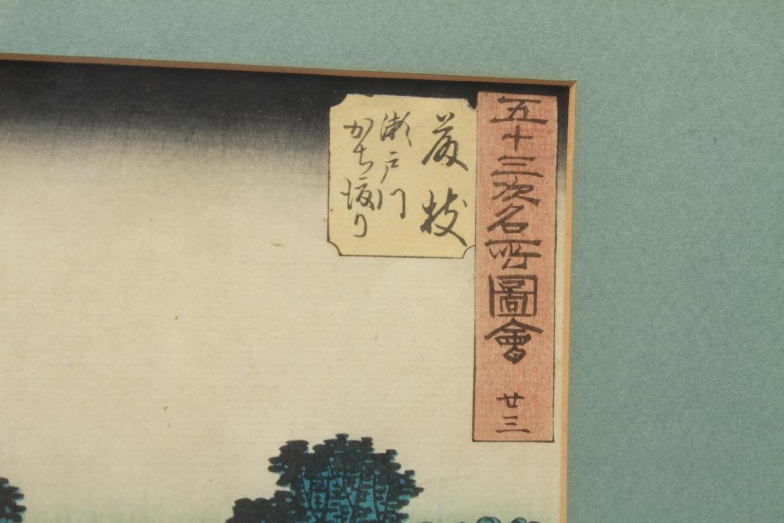 Ando Hiroshige Japanese River Crossing Wood Block - 5