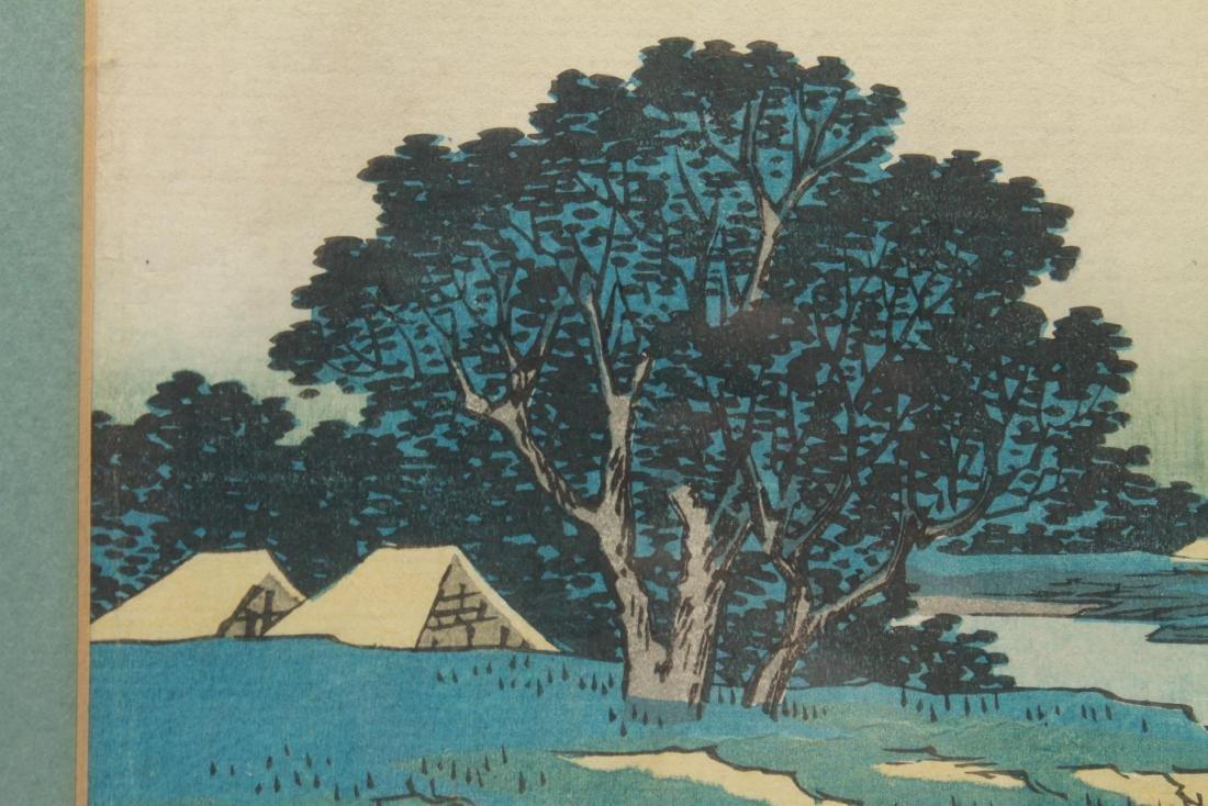 Ando Hiroshige Japanese River Crossing Wood Block - 6