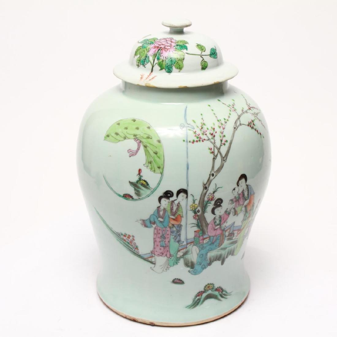 Chinese Famille Rose Baluster Ginger Jar w Lid