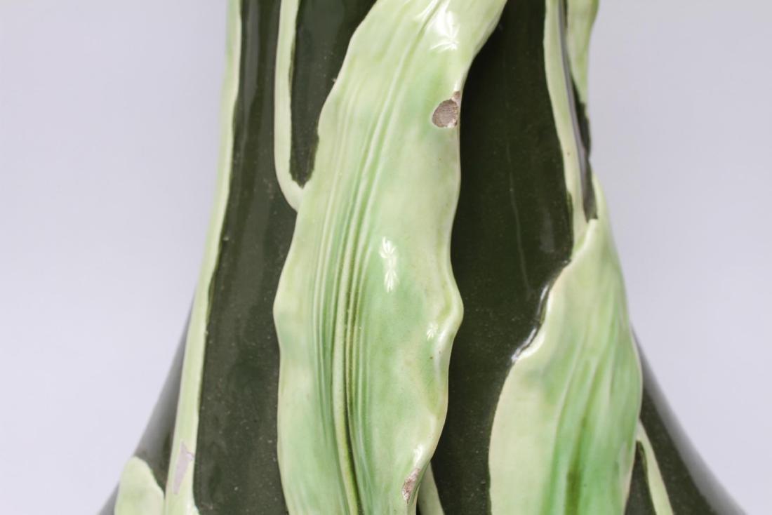 Art Nouveau Majolica Glazed Ceramic Plant Stand - 8