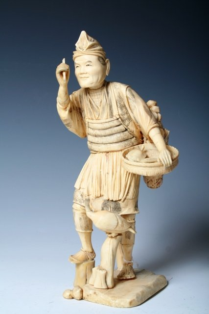 1015: Large 19th C Chinese/Japanese Carved Ivory Figure