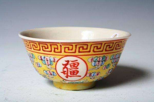 1022: Chinese Guangxu Porcelain Bowl