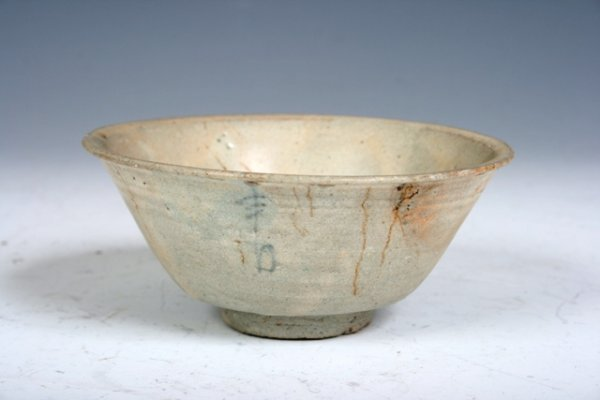 2: 18th C Chinese White Porcelain Ritual Bowl