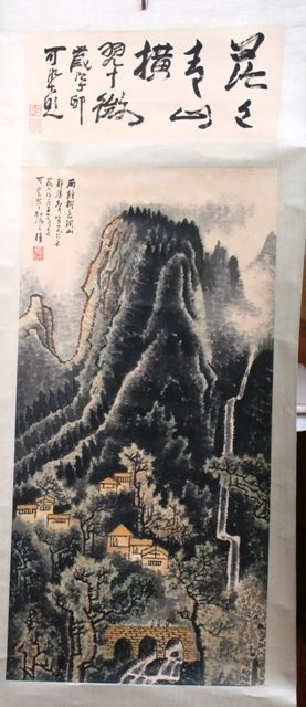 233: Chinese Scroll Painting In the Style of Wu Changsh