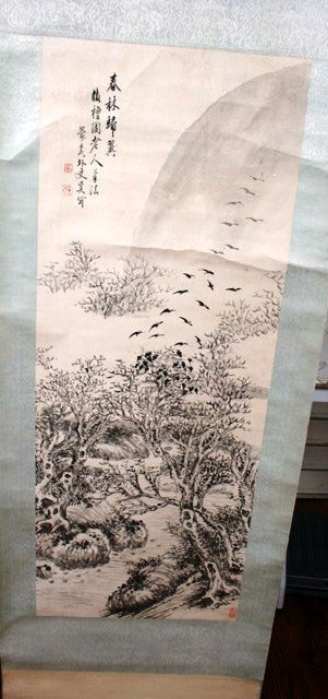 2012: 18th C. Chinese Large Scroll by Xi Gang