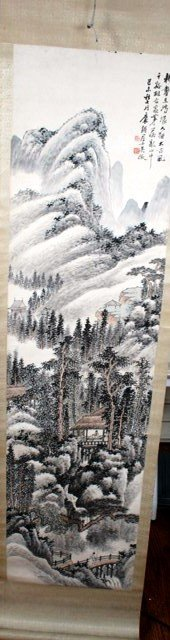 2015: 19/20th C. Chinese Scroll Landscape Painting