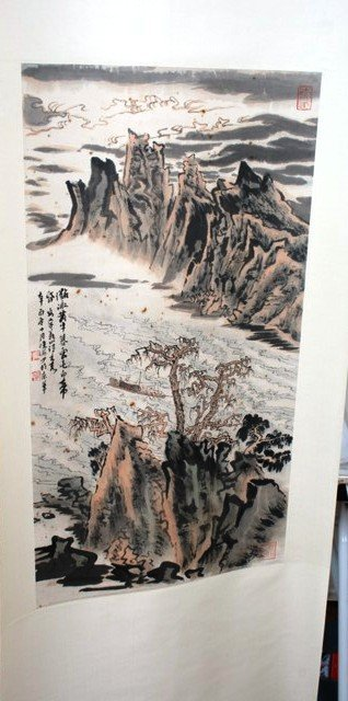2020: 20th C. Chinese Scroll Painting of Landscape
