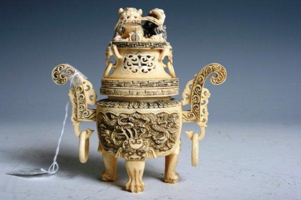2043: Chinese Ivory Censer C. 1900