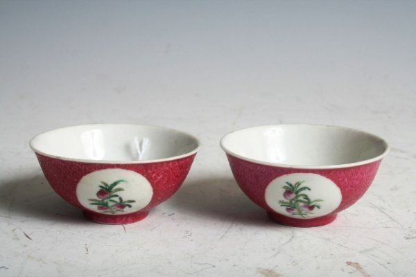 9: A Pair of 19th C Chinese Porcelain Cups