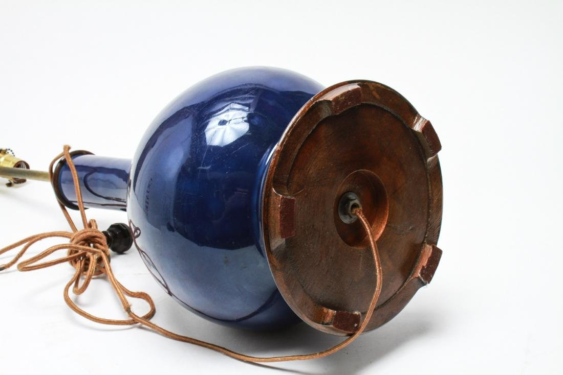 Chinese Blue Porcelain Vase Table Lamp - 2