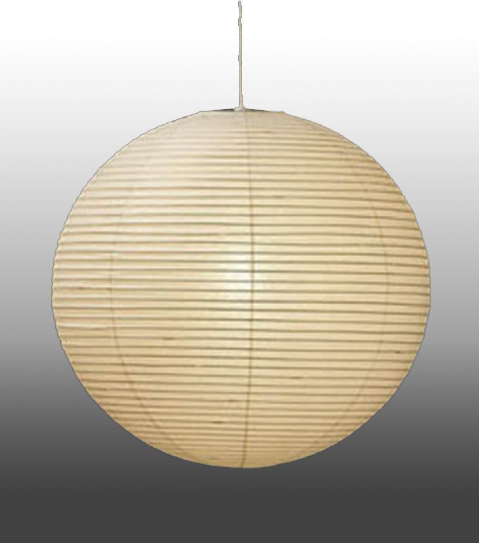 Akari / Noguchi Large Paper Globe Shade Lantern