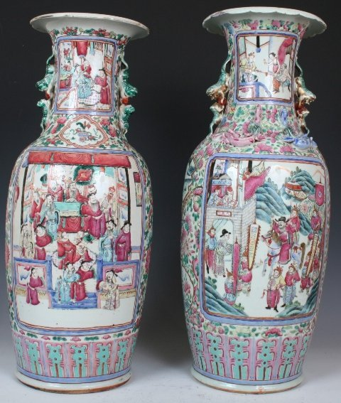 2001: 19th C. Chinese Pair of Porcelain Vases