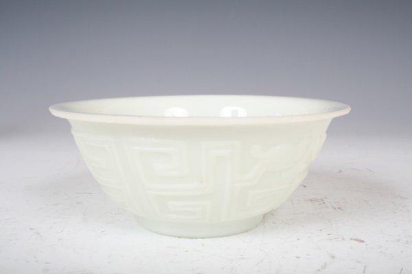 2005: 19th C Large Chinese Peking Glaze Bowl