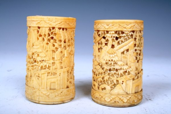 2006: Pair of 18/19th C Chinese Carved Brush pot