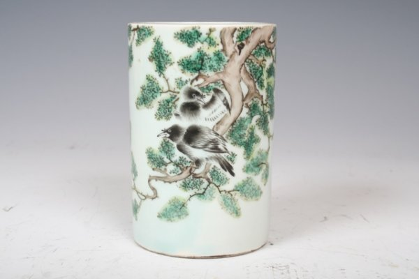 2010: Chinese Porcelain Brush Pot