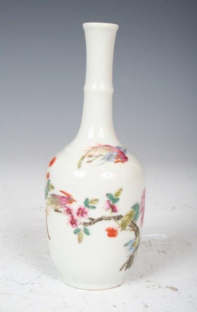 2020: Chinese Porcelain Vase, Republic Period