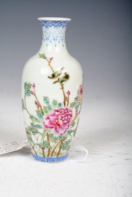 2021: Chinese Famille Rose Porcelain Vase
