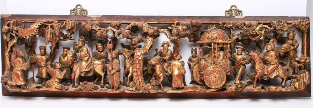 Chinese Carved & Gilt Wood Figural Panel