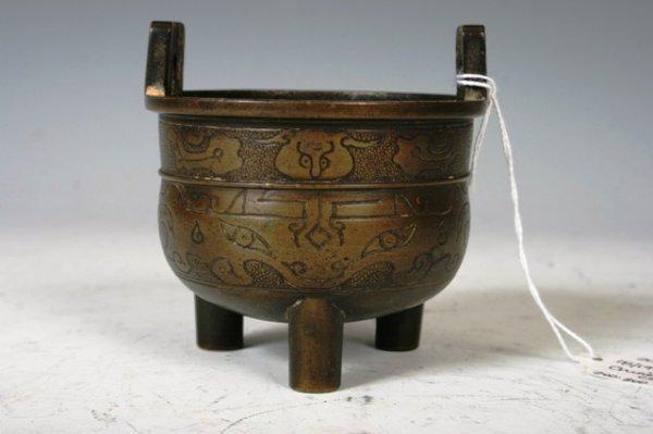 21: 18/19th C. Chinese Bronze Censer