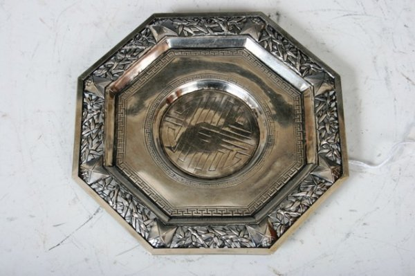 24: Chinese Silver Dish