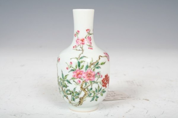 43: Chinese Famille Rose Porcelain Vase