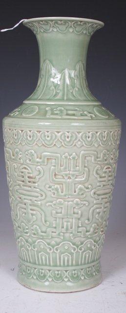 5: 19th C. Chinese Carved Celadon Porcelain Vase