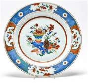 Kangxi Qing Chinese Porcelain Floral Plate Charger