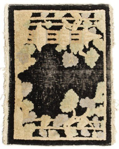 Chinese Area Rug / Mat, 1