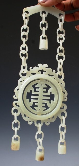3007: White Jade Qing Dynasty Piece Chinese