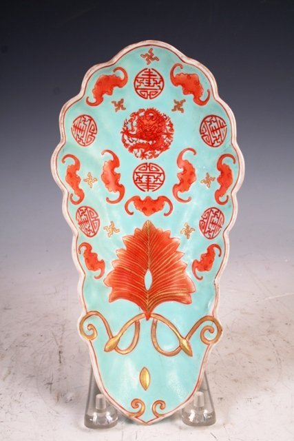 3014: Chinese Famille Rose Porcelain Dish