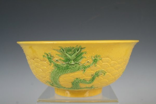 3017: 19th c. Chinese Yellow Glazed Bowl