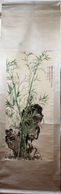 3021: Chinese Scroll Painting of Bamboo