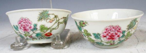 3022: Pair of Chinese Guang Xu Chinese Bowls