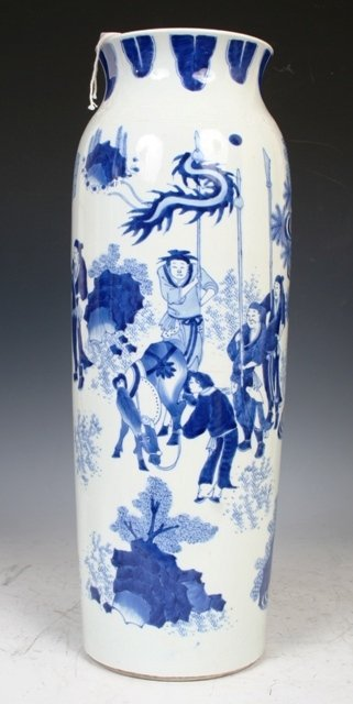 3094: Chinese Vase with Figures