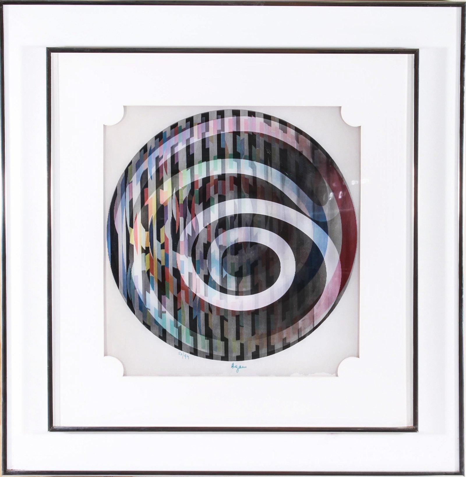 "Yaacov Agam ""Agamograph"" Judaica Kinetic Art"