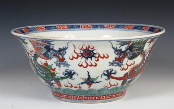 11: Large 19th c. Chinese Porcelain  Bowl