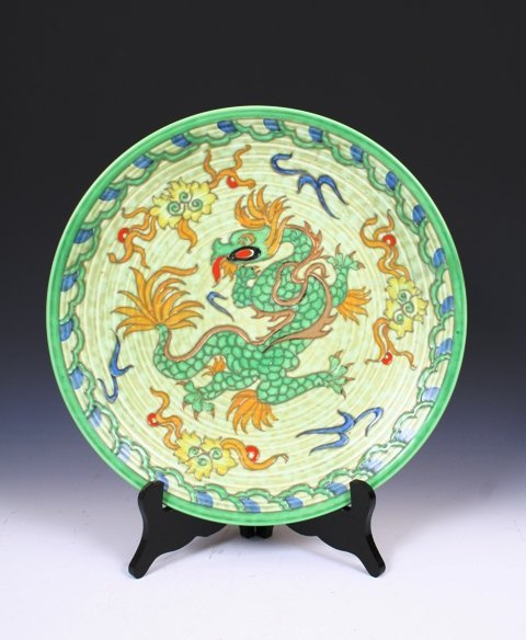 1010: Charlotte Rhead Green Dragon Plate 1930's