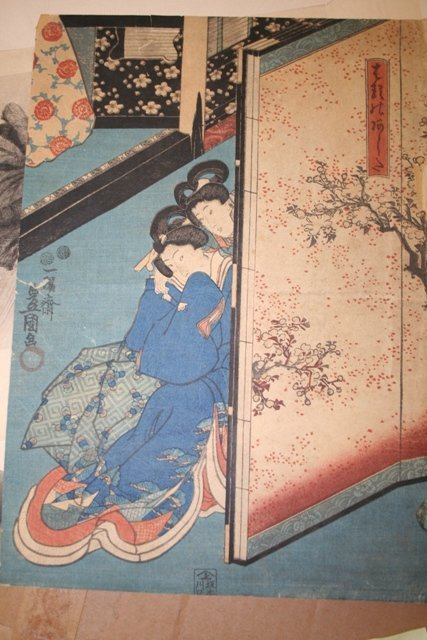 9: Japanese Print