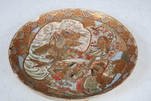 24: Satsuma Japanese Porcelain Plate