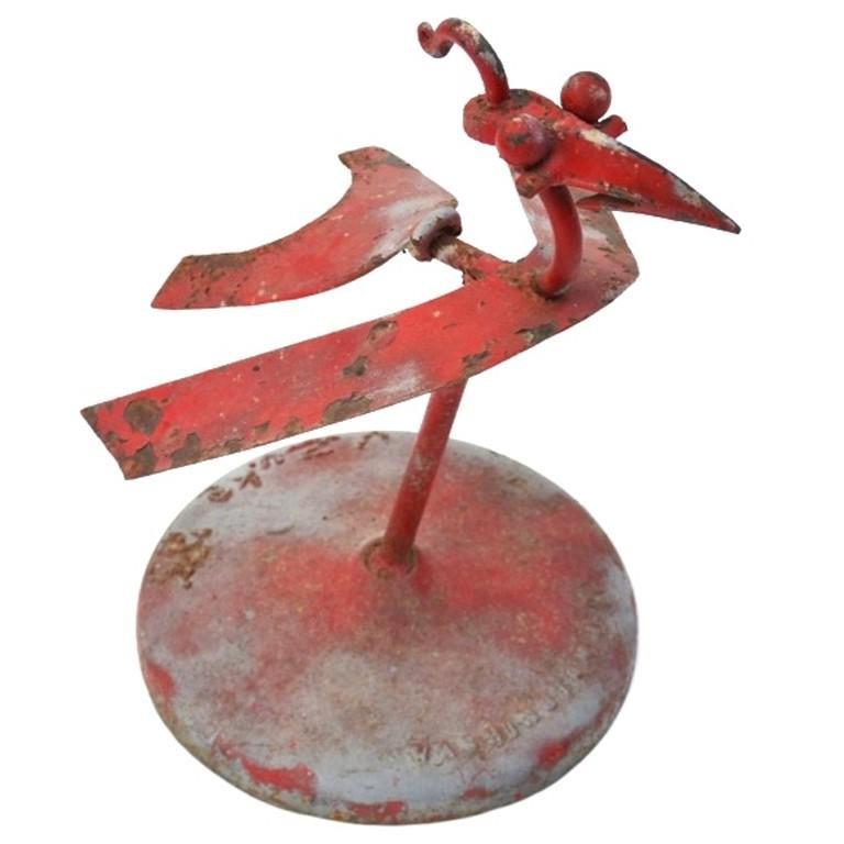 Industrial Folk Art Metal Rooster Sculpture