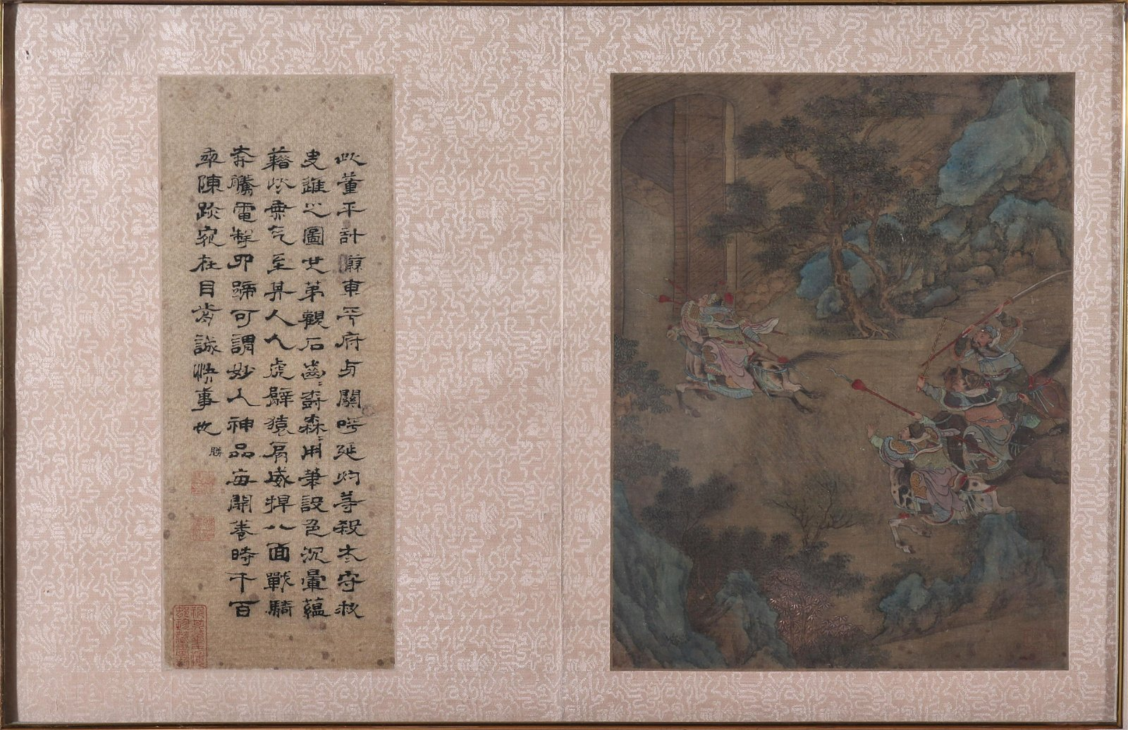 Chinese Painting on Silk w Calligraphy