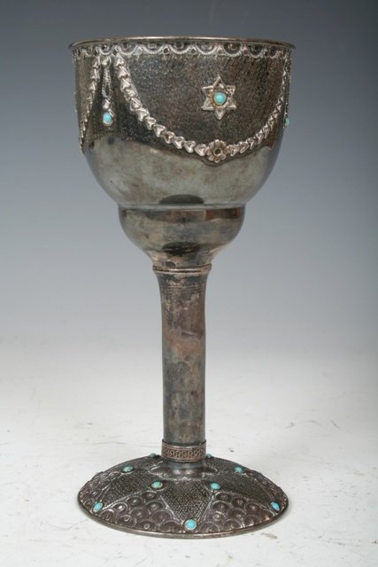 1017: Israeli Judaica Silver Kiddish Cup I.M. Fan