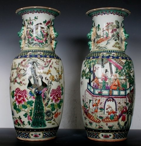 1094: Chinese Pair of Vases with Peacock Motif