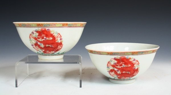 1183: Pair of Guang Xu Dynasty Porcelain Bowls