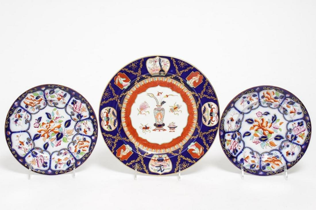 Antique English Imari-Manner Porcelain Plates, 3